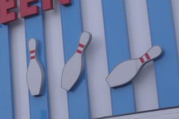 Circle Bowling Center, Pensacola 32506, FL - Photo 3 of 3