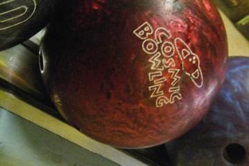 Blairsville Galaxy Bowling, Blairsville 30512, GA - Photo 1 of 1