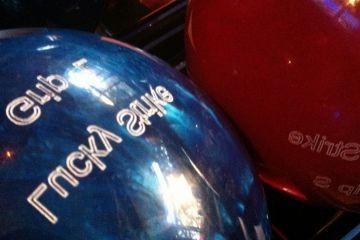 Rec Bowl, Sheldon 51201, IA - Photo 1 of 1