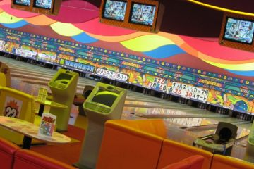 Imperial Lanes & Recreation, Napoleon 58561, ND - Photo 1 of 2