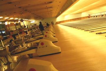 Kirtland Lanes Bowling Center