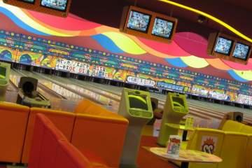 Sims Bowling Lanes