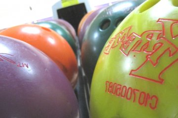 Fairbank Bowling Center